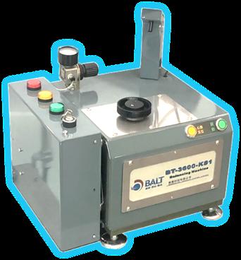 BT-4500 , 散熱風扇去質量平衡機