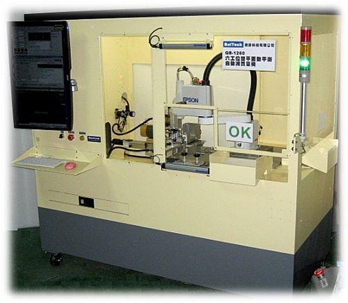 QB-1260 , 六工位全自動平衡機, 多工位全全自動平衡機龍頭 , 兩工位全自動平衡機 , 五工位全自動平衡機, 全自動平衡機, 申克動平衡機, 曲軸平衡機, 三面動平衡, 雙面動平衡